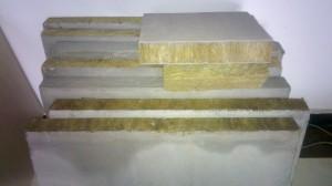 岩棉板A级制成防火隔离带更安全